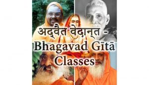 non-duality-teacher-advaita-vedanta-australia-melbourne-andre-vas-nondualism-upanishads-bhagavad-gita