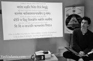 Sanskrit Verse
