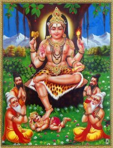 Dakṣiṇāmūrti Vedanta