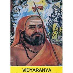 swami-vidyaranya-panchadasi-panchadashi-lectures-course-vedanta