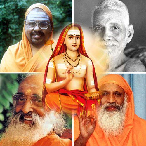 swami-dayananda-paramarthananda-chinmayananda-adi-shankara-advaita-vedanta-ramana-maharshi